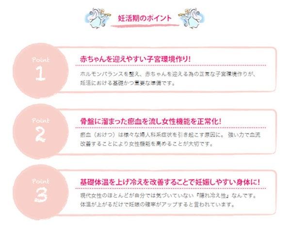 薬剤師による妊活セミナー in西部ガス ショールームヒナタ熊本 のご案内